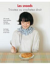 まっすぐ編んでかたちいろいろ 手編みスヌード (フランス語版)