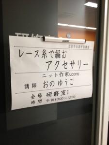 岩倉市生涯学習センター