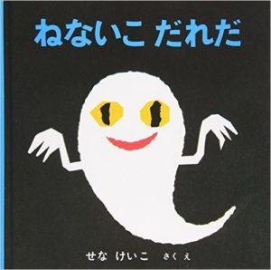 nagoya-amimono-school-2016-9-6-4