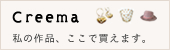 nagoya-amimono-school-2016-9-9-2