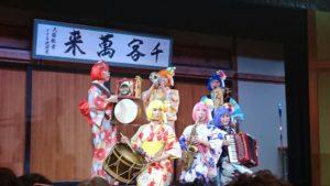 nagoya-amimono-school-2016-9-2-1