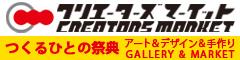 nagoya-amimono-school-2016-11-30-1