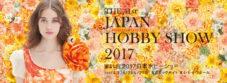 nagoya-amimono-school-2017-3-31-2