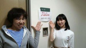 nagoya-amimono-school-2017-4-19-2