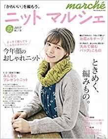 nagoya-amimono-school-2017-9-11-3