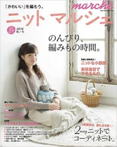 nagoya-amimono-school-2016-9-14-1