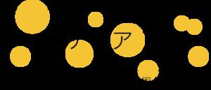 nagoya-amimono-school-2017-11-26