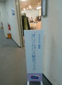 nagoya-amimono-school-2020-1-11-6
