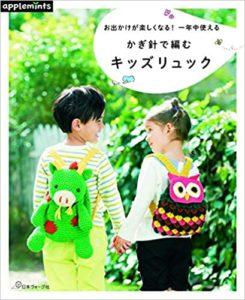 nagoya-amimono-school-2020-7-29-1